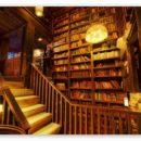 Az V. Aranymosás Irodalmi Válogató döntése